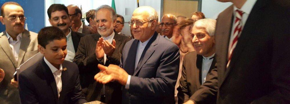 Iran-EU Trade Center Opens in Berlin