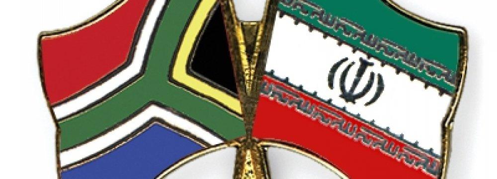 Iranian Delegation to Visit S. Africa