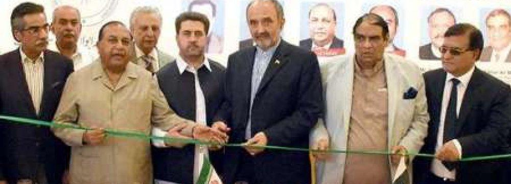 Iran-Pakistan Commerce Chamber Opens