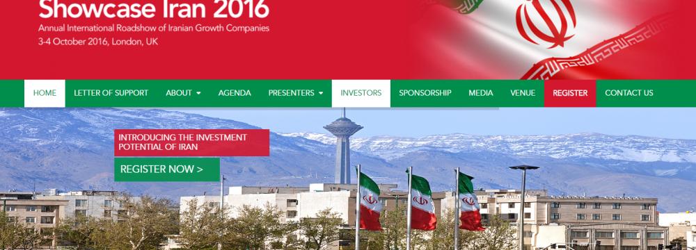'Showcase Iran 2016' in Oct.