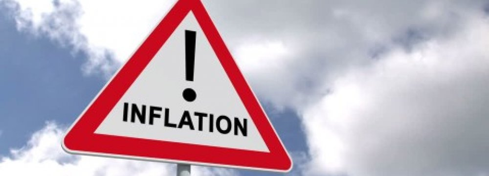 SCI: Urban Inflation at 10.2%