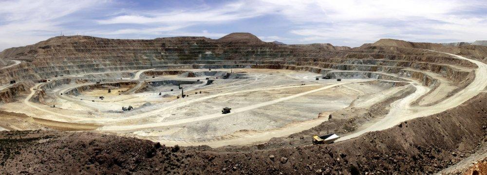 Iran's Nonfuel Minerals Industry: Present Status, Future Prospects
