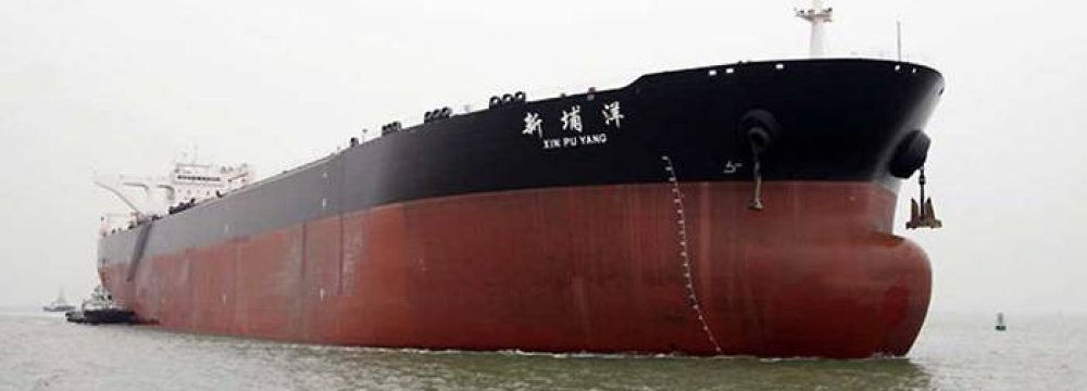 Iran's Oil Exports to China Top 780,000 bpd in June