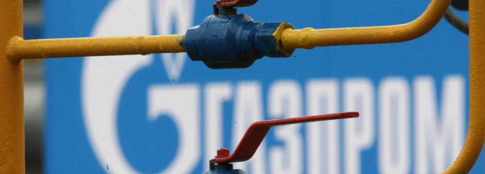 Gazprom Officials to Visit