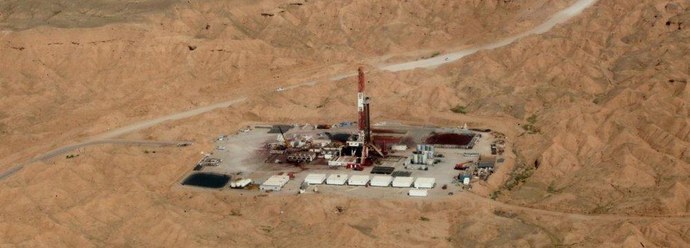 Pertamina to Survey  2 Iranian Oilfields