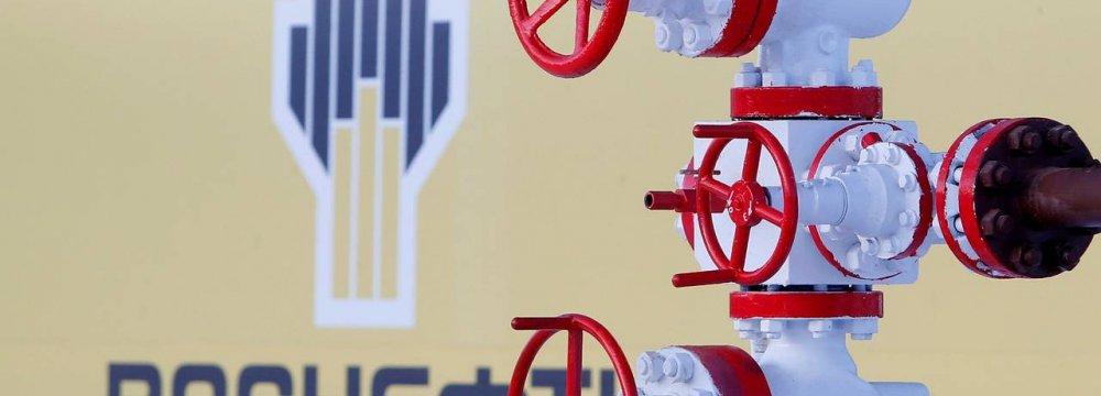 Rosneft Profit Plunges 75%