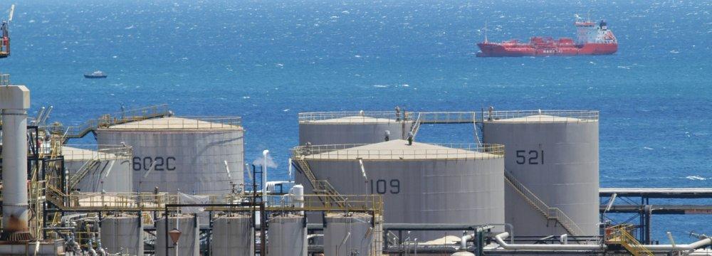 Italian Refiner Repays Iran Oil Debt
