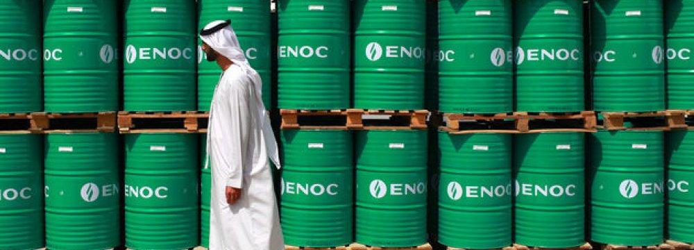 Saudi Sells More Crude  in June