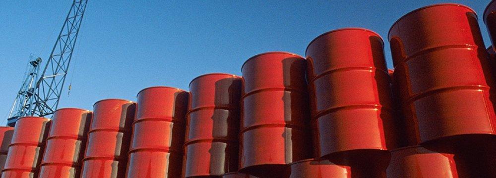 "Shell-NIOC Discord on Oil Sale Volume ""Not Deep"""