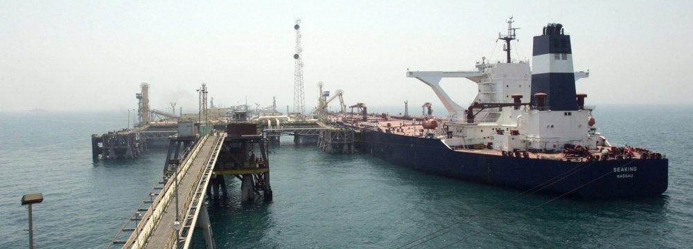 Call for Building Oil Terminals Along Makran Coastline