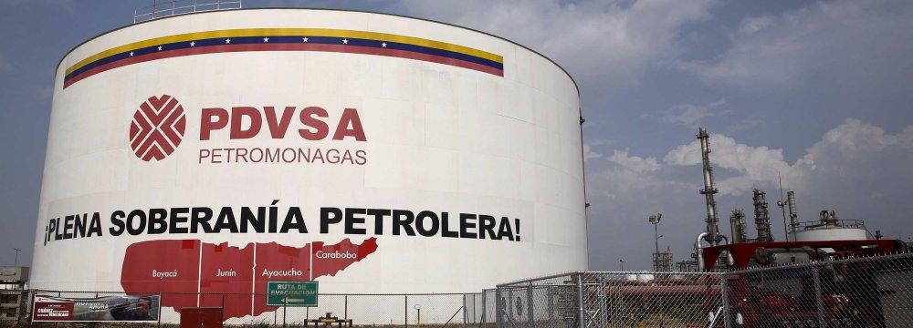 Venezuela's Energy Woes Spreading to Cuba