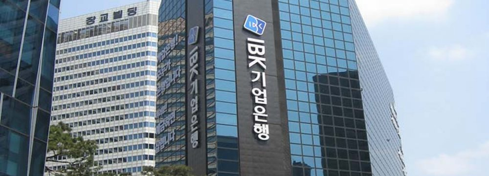 Seoul to Launch New Payment Framework for Iran Trade