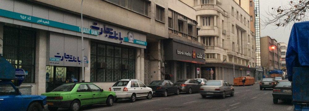 Majlis to Study Revised Version of Bank Reform Bill