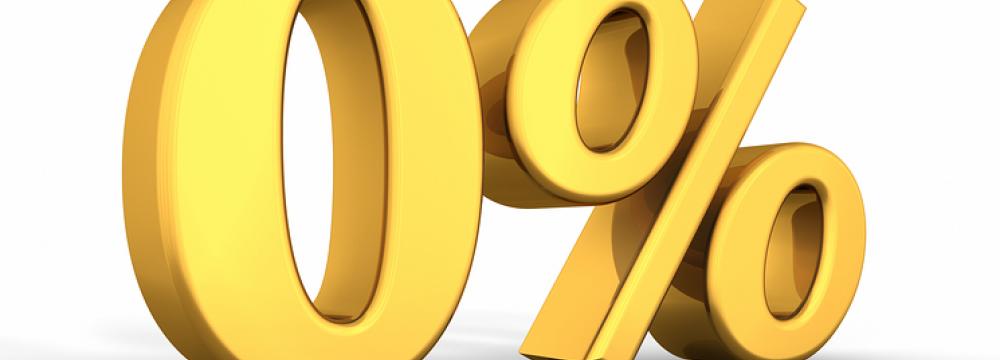 Qarzol-Hasana  Fees Capped at 4%