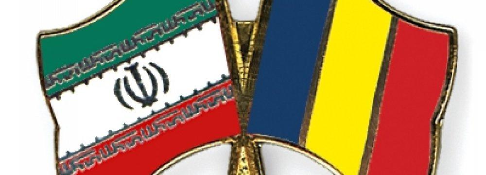 Envoy Discusses Banking Ties in Bucharest