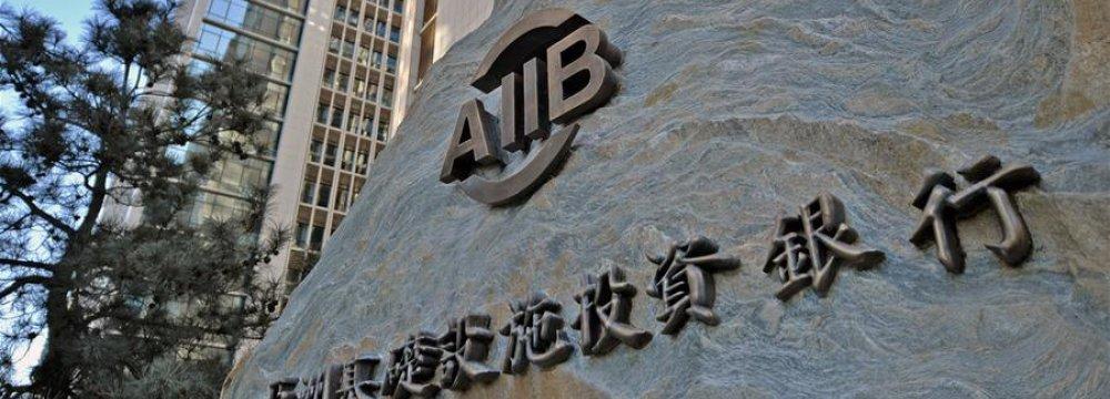 Majlis Ratifies Iran's AIIB Membership