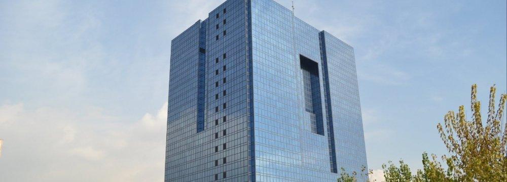 CBI, China Corp Discuss Ties