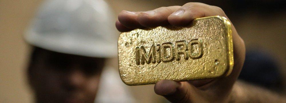 IMIDRO Expanding Banking Relations