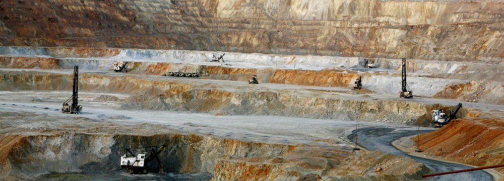 Iran: MENA's Leading  Copper Producer