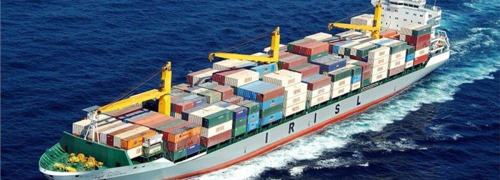 IRISL's New Cargo Service Reaches Hamburg