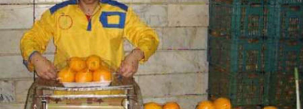 Mazandaran Launches AgroPost