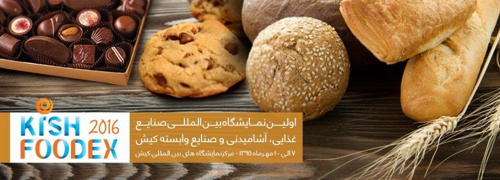 Kish to Host Food Expo