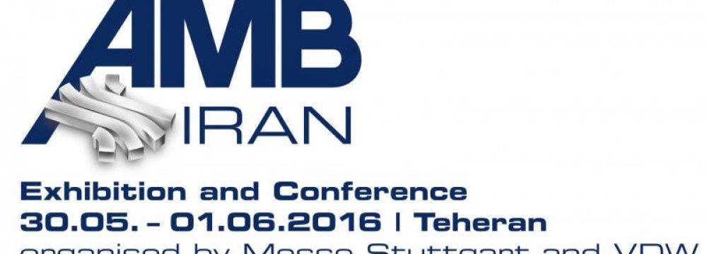 German Metalworking Expo in Tehran