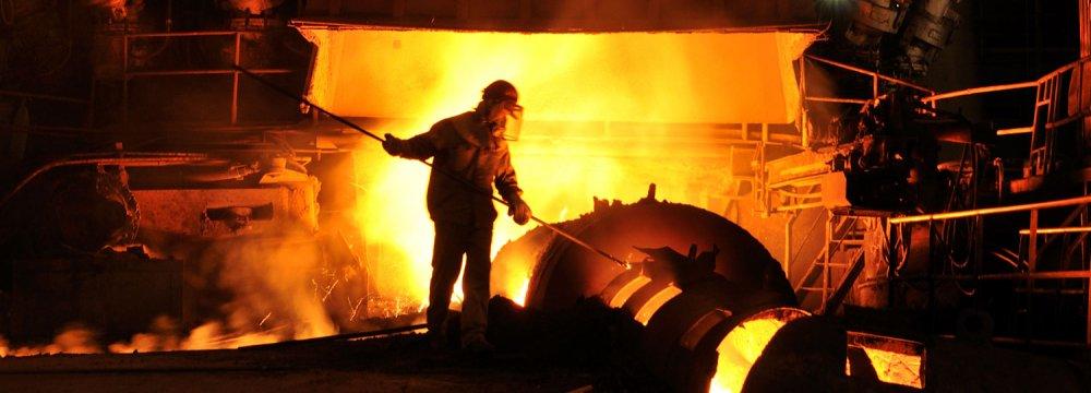 Lorestan Steel Mill to Restart Production