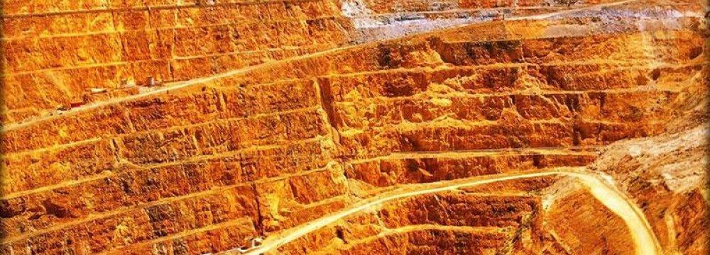 Iran's Gold Riches