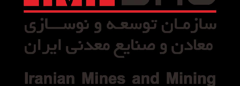 IMIDRO Bonds for Mining Development
