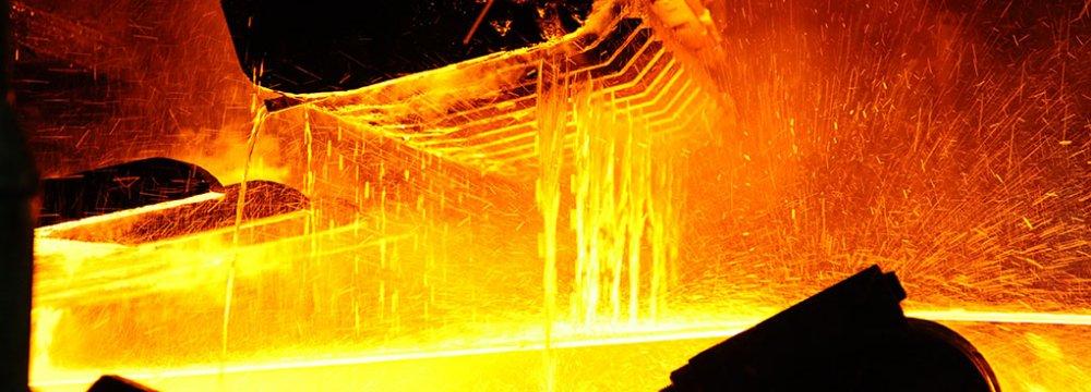 Dubai Confab to Examine Iranian Steel Market