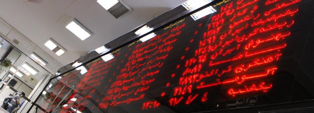 TSE Gauge Down 0.4%