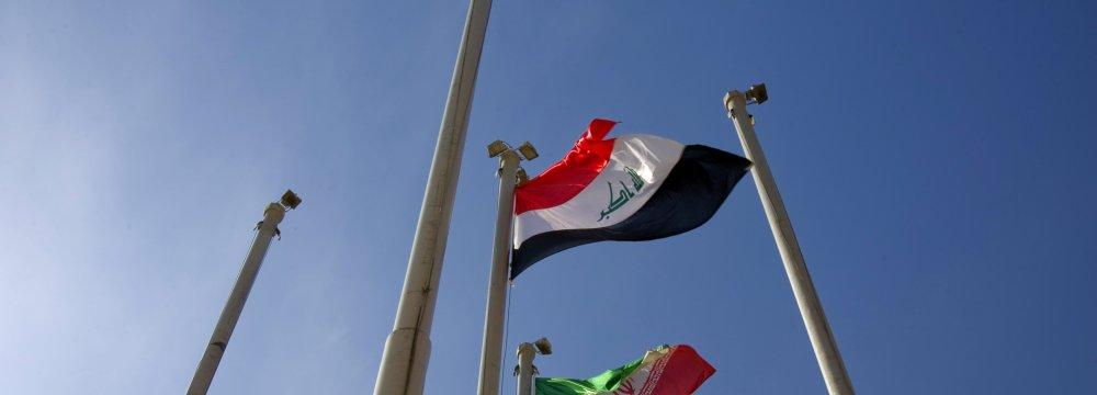 Iraqi Market Prospects for Iranian Exporters