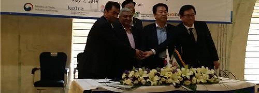 S. Korea Co. to Build Spandex Plant in Iran