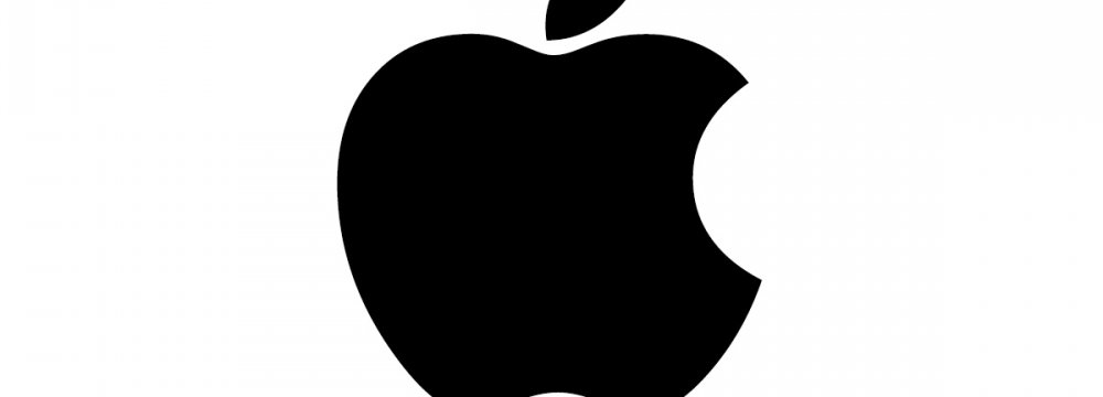 Apple Loses China Trademark Case