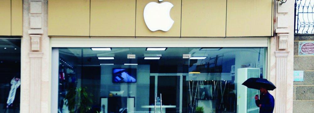 Iran May Block Sale of Apple Phones