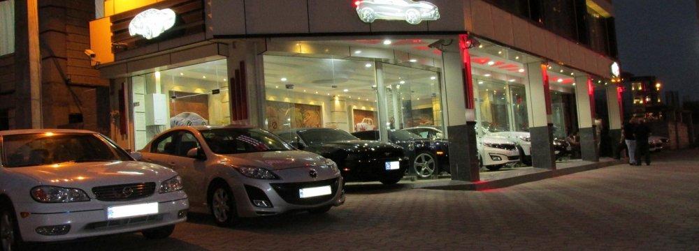 Auto Sector Gets a Jolt
