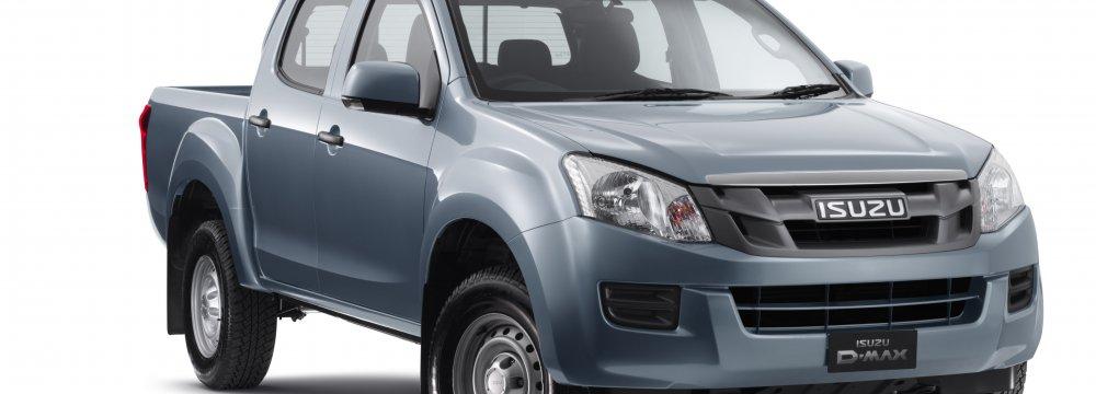 ISUZU Pickup Launched