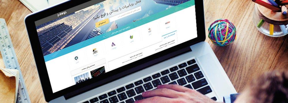 Online Solution for Job Generation