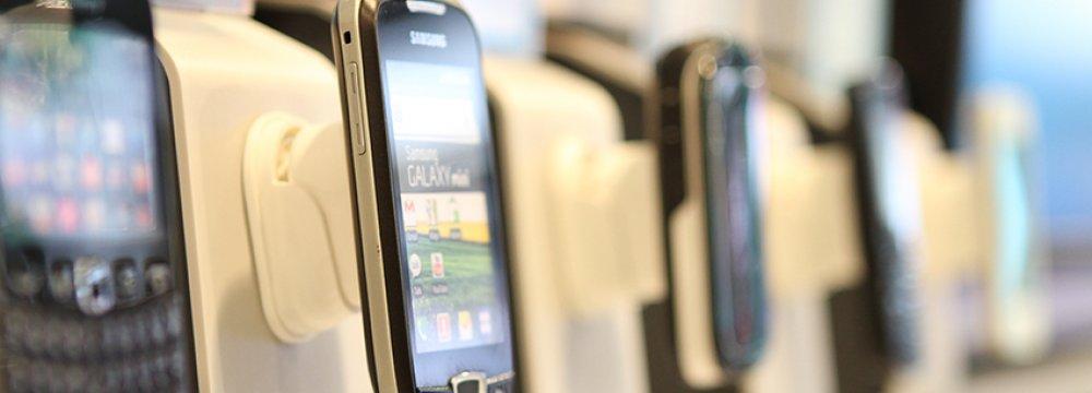 Decrease in Mobile Import Tariffs Proposed