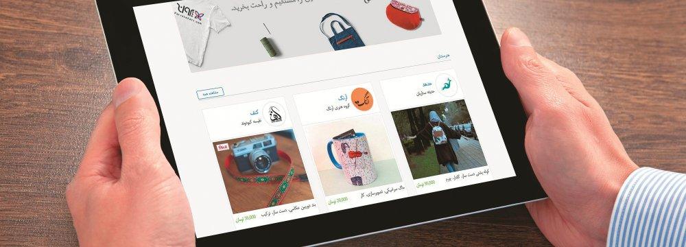 Startup Marketing Handicrafts