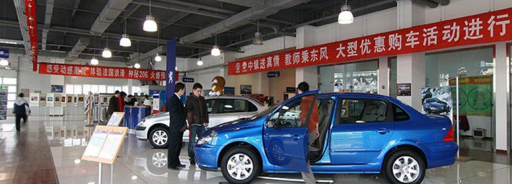 Peugeot Unveils 308, 3008