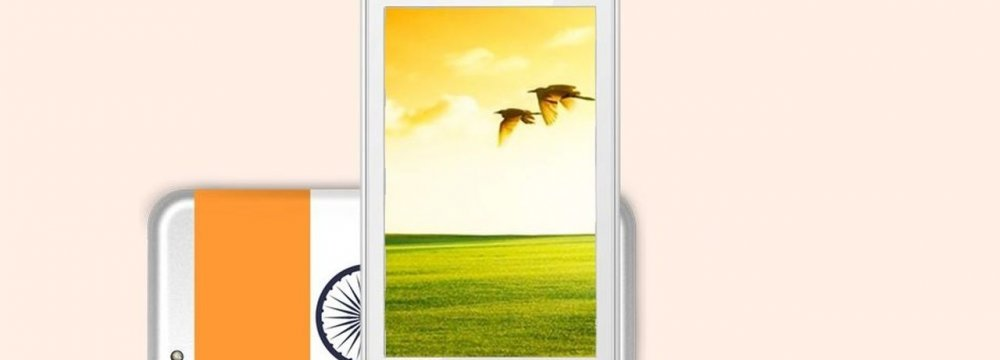 $4 Smartphone Launched in India