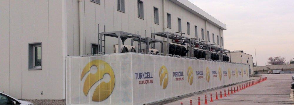 Turkey Opens New Data Center