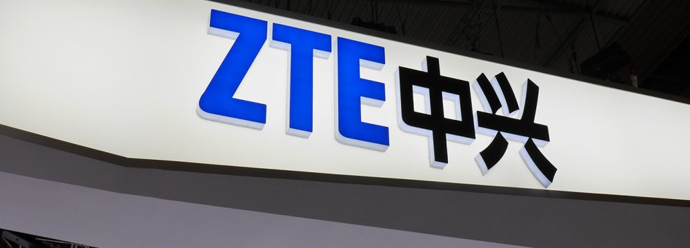 China's ZTE to Invest in Startups