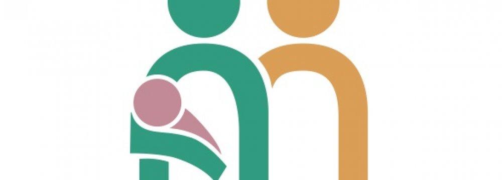 National Breast Milk Bank