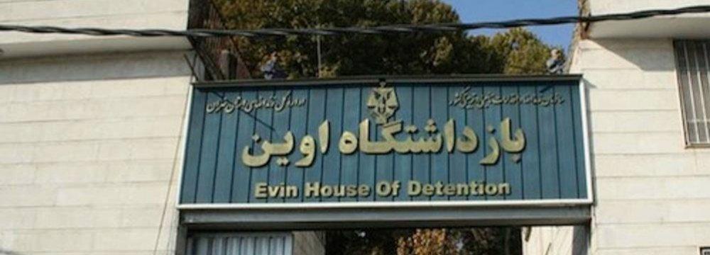 Proposal to Relocate Evin Prison