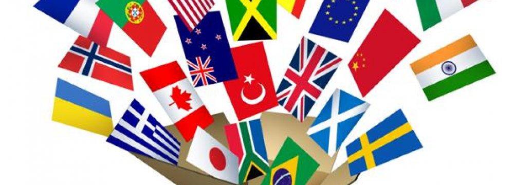 No Foreign Language in Preschools