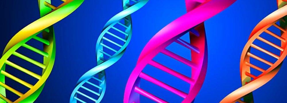 Congress on Genetics