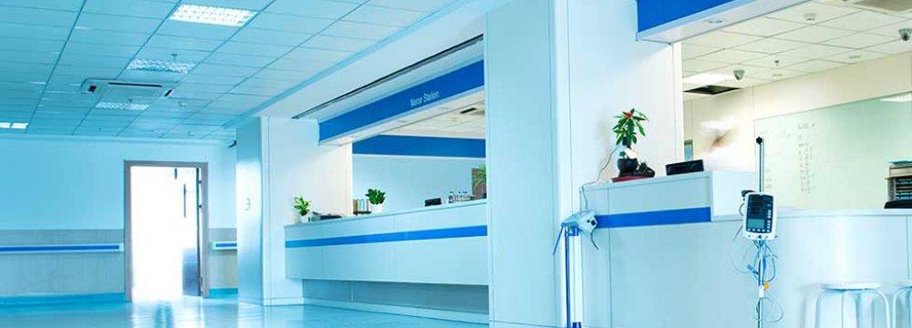 New Hospital Accreditation Protocol